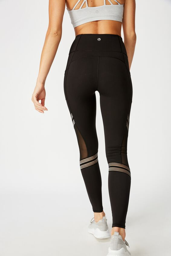 Mesh Panel Filament Pocket Tight, BLACK