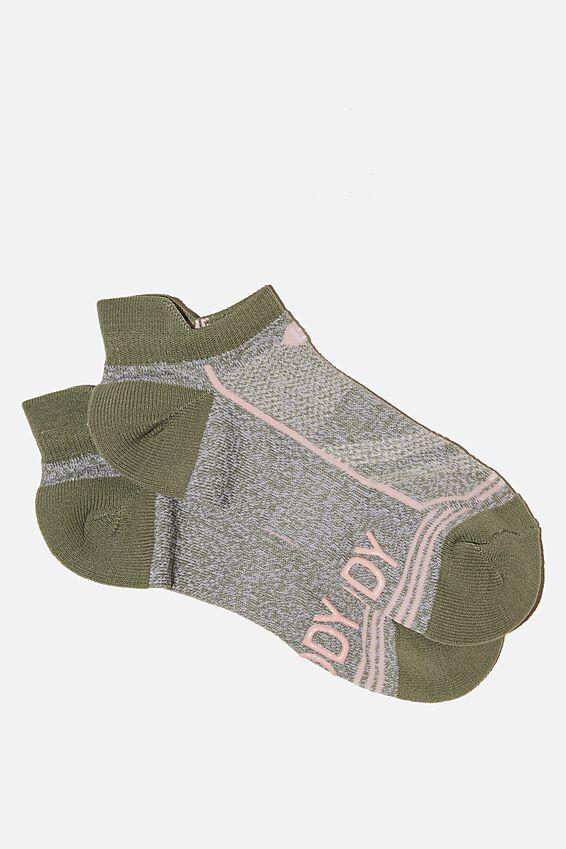 Running Sock, DESERT SAGE