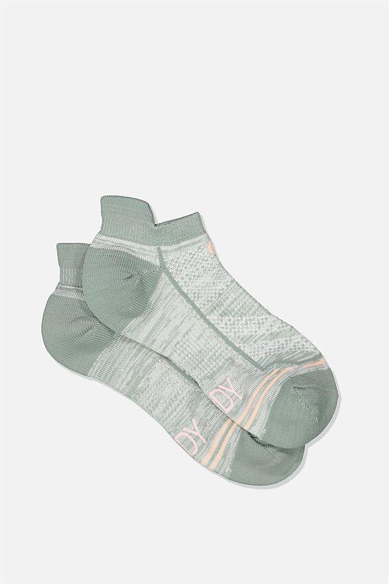 Running Sock, KHAKI