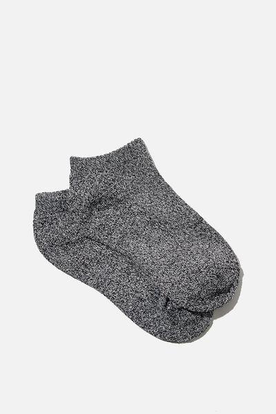 Reggie Active Basic Sock, SALT & PEPPER