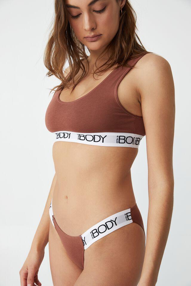 Body Organic Cotton Tanga Bikini Brief, CAPPUCCINO