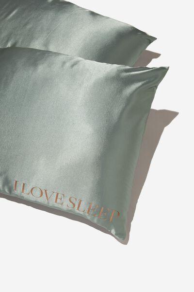 Satin Pillow Slip Duo Personalised, GARDEN SAGE