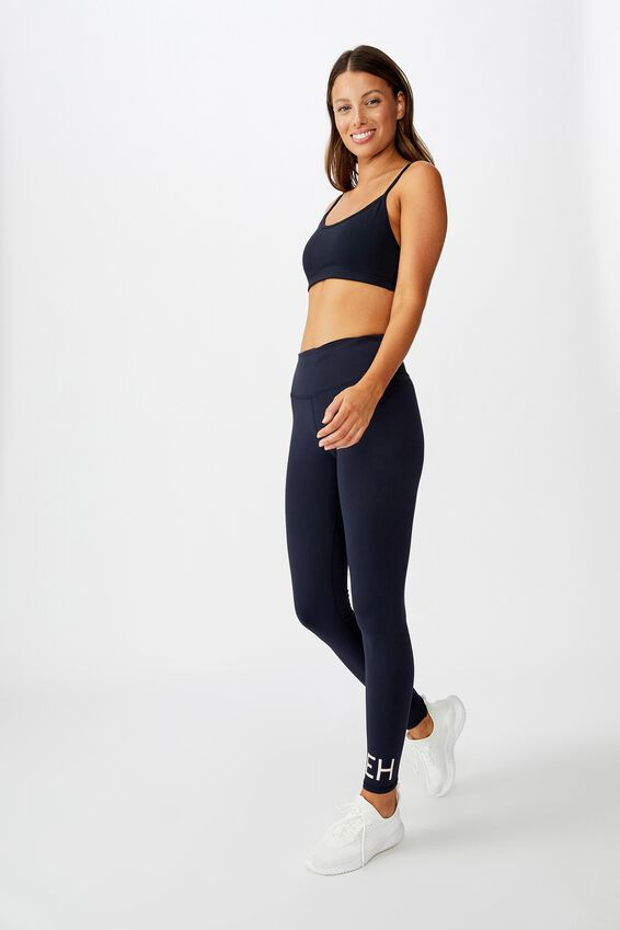 Personalised Core Tight, NAVY