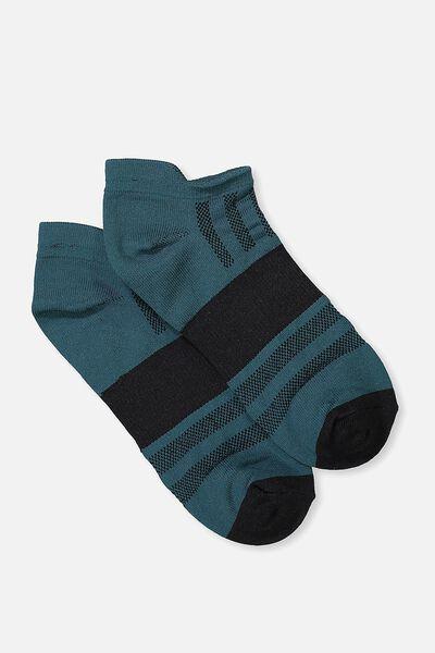 Active Tab Sock, HUNTER GREEN/BLACK