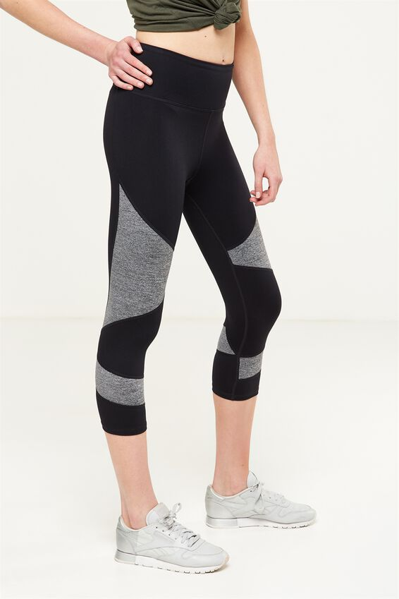 Panelled And Spliced Cropped Tight, BLACK/CONCRETE MARLE