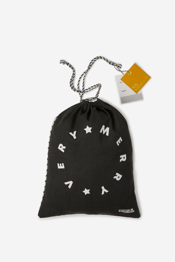 Christmas Gift Bag- Small, MERRY VERY