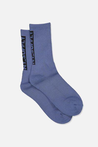 Single Pack Active Socks, BLUE/BLACK/NY SUPPLY