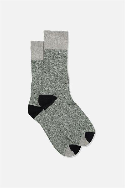 Single Pack Active Socks, GREY SAGE GREEN BLOCK MELANGE