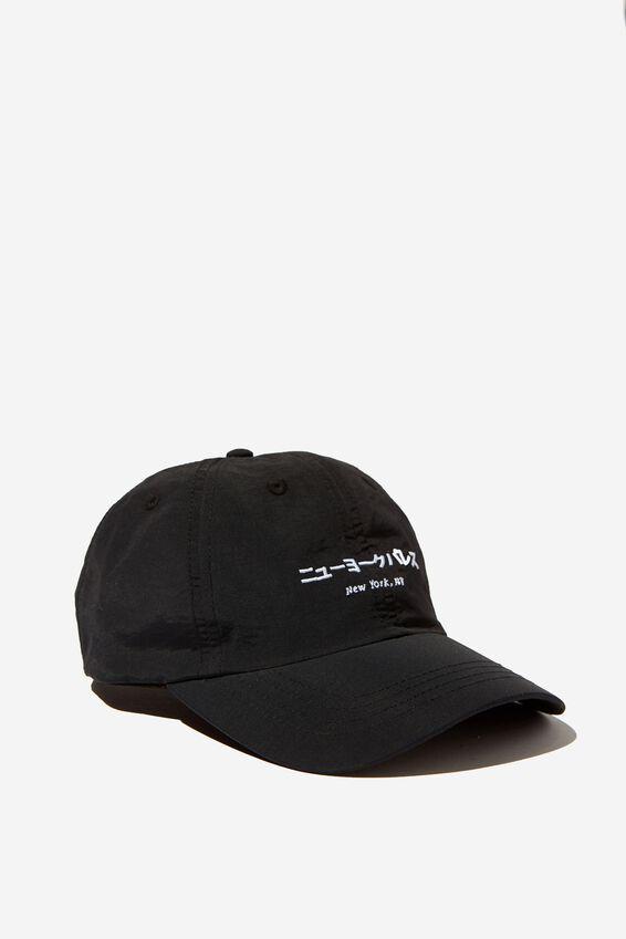 Strap Back Dad Hat, BLACK/NYC DARK VICES