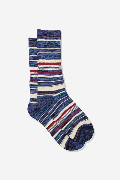 Single Pack Active Socks, BLUE MELANGE/MULTI STRIPE