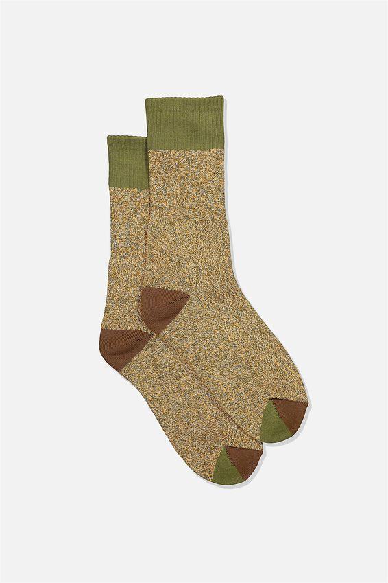 Single Pack Active Socks, KHAKI MUSTARD BLOCK MELANGE