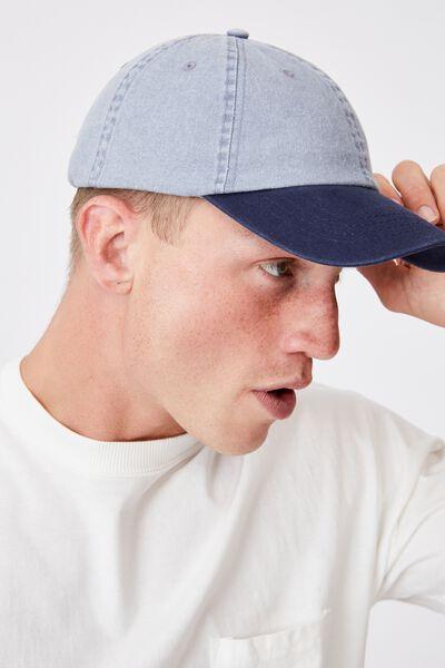 Blank Dad Hat, TT WASHED BLUE