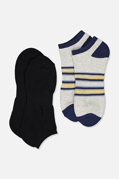 Ankle Socks 2 Pack, ARCH STRIPE/GREY MARLE/BLACK