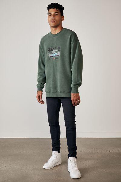 Super Skinny Jean, NAVY