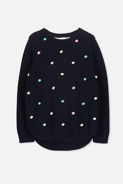 Maisie Knit, OBRIEN BLUE/MULTI POM POM