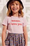 LAVENDAR FOG/MAMA I LOVE YOU/MAX