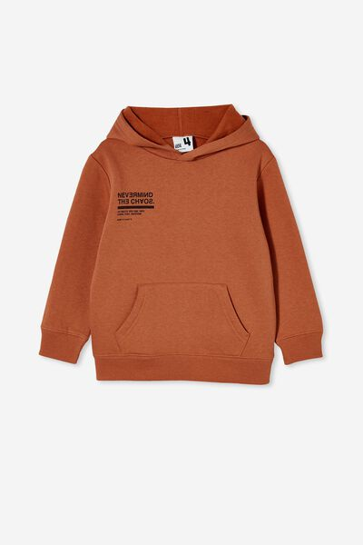 Milo Hoodie, AMBER BROWN/NEVERMIND THE CHAOS