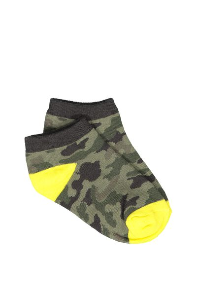Active Socks, CAMO