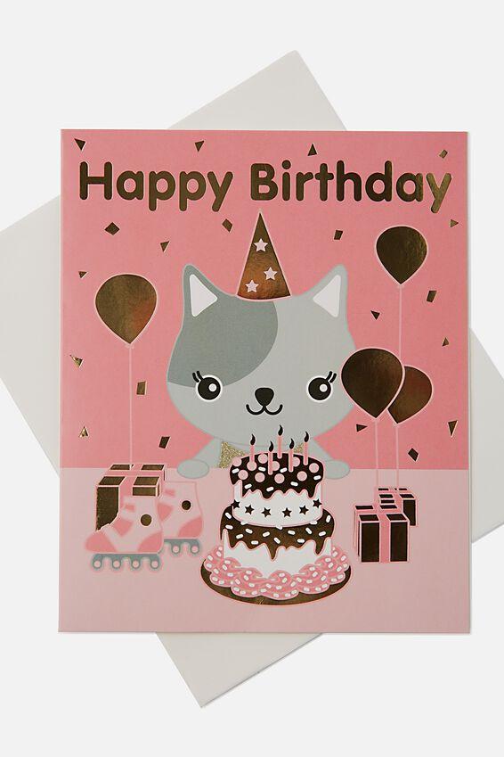 Sunny Buddy Birthday Card, AVA PARTY