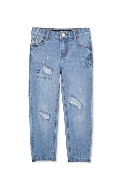 Emmett Ripped Jean, MEADOW BLUE