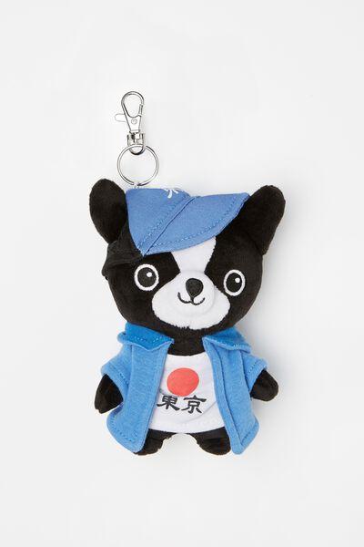 Sunny Buddy Tokyo Soft Keyring, MAX