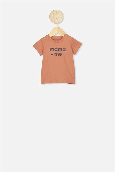 Jamie Short Sleeve Tee, DUST STORM/MAMA & ME