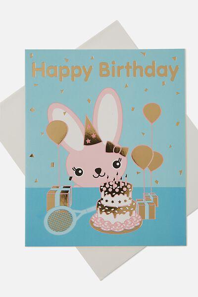 Sunny Buddy Gift Card, MIA PARTY