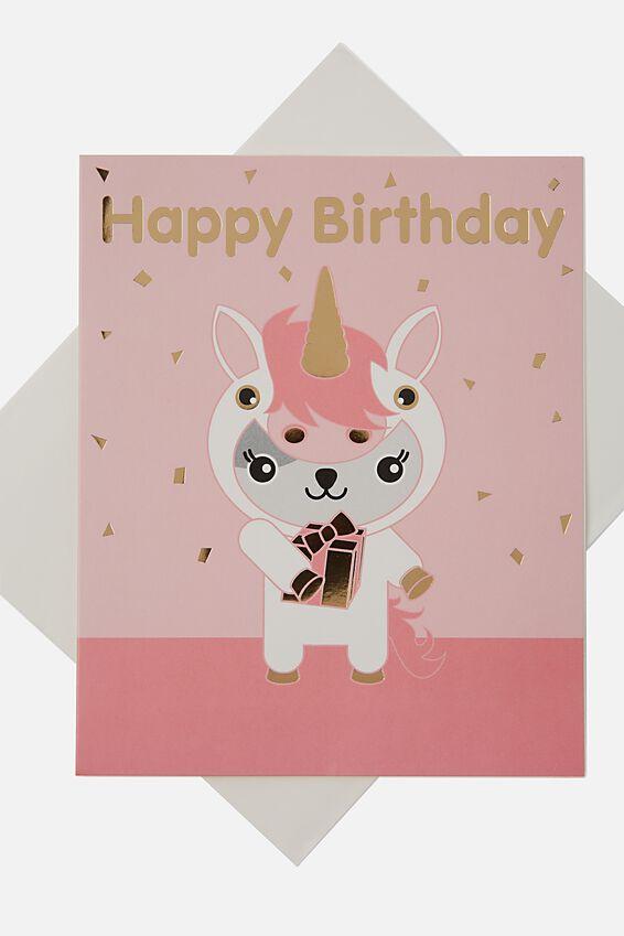 Sunny Buddy Birthday Card, AVA PRESENT