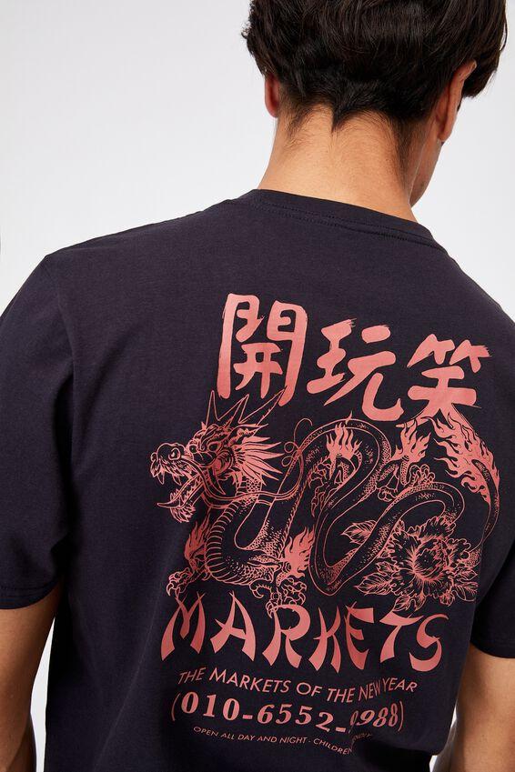 Tbar Cny T-Shirt, INK NAVY/NEW YEAR MARKETS