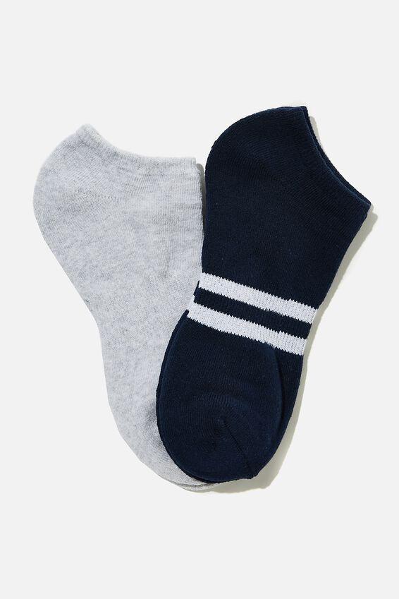 Ankle Socks 2 Pack, NAVY SPORT STRIPE/GREY MARLE