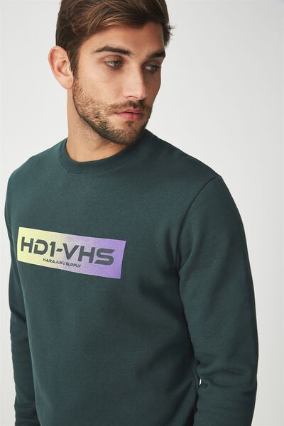 Crew Fleece 2, PINENEEDLE GREEN/HD1