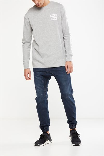 Slim Denim Jogger, EAST SIDE BLUE