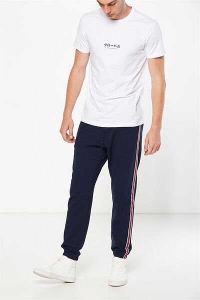 Classic Track Jogger, TRUE NAVY/SPORTS STRIPE