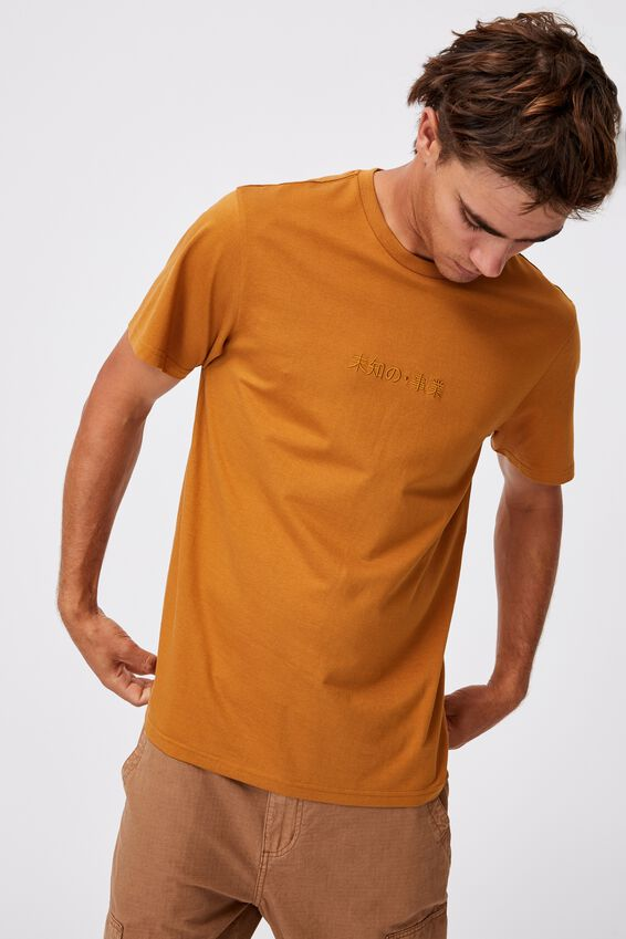 Tbar Text T-Shirt, RICH CAMEL/PEACE EMBROIDERY