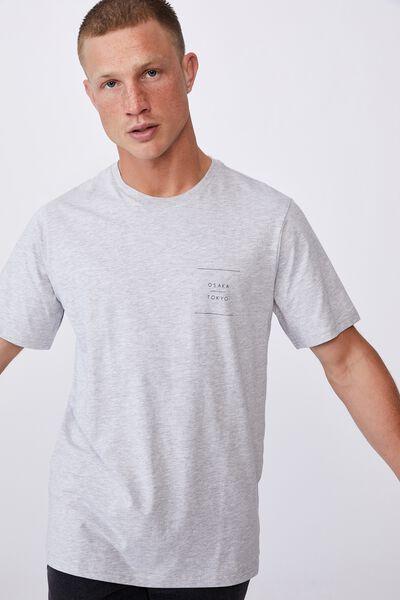 Tbar Text T-Shirt, LIGHT GREY MARLE/OSAKA TOKYO SUPPLY