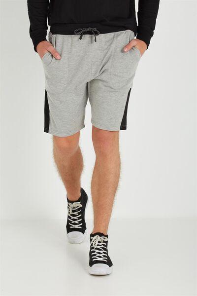 Customised Jogger Short, GREY MARLE/BLACK #5