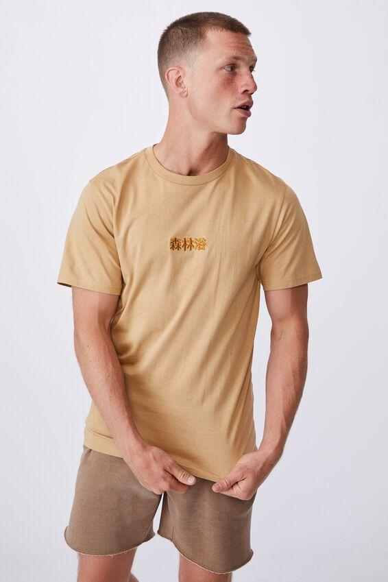 Tbar Text T-Shirt, LIGHT CAMEL/NATURE THERAPY