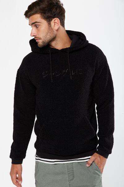 Premium Fleece Pullover, BLACK/INTO THE JUNGLE