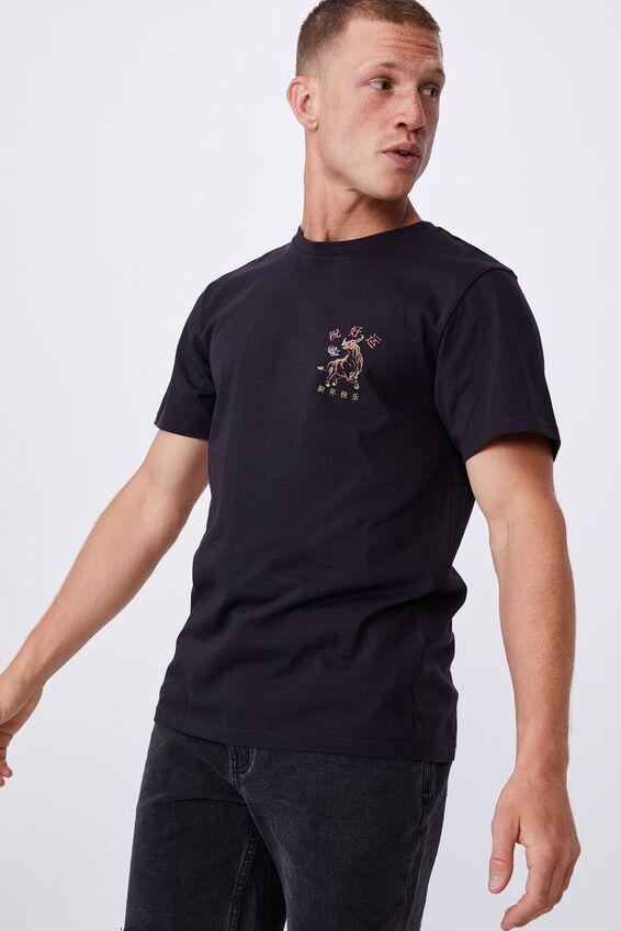 Tbar Cny T-Shirt, INK NAVY/DANCING BULL