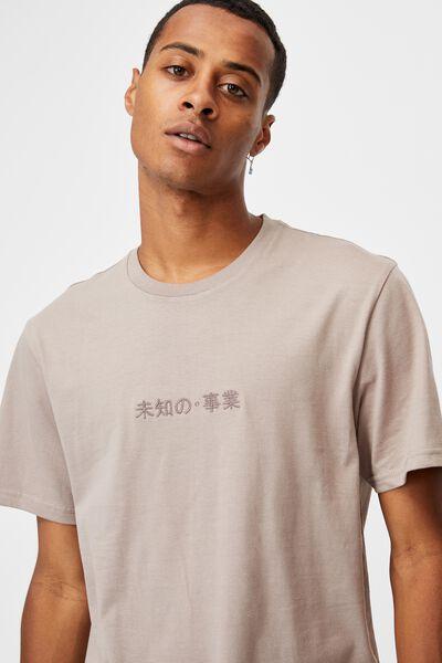 Tbar Text T-Shirt, DUSK/PEACE EMBROIDERY