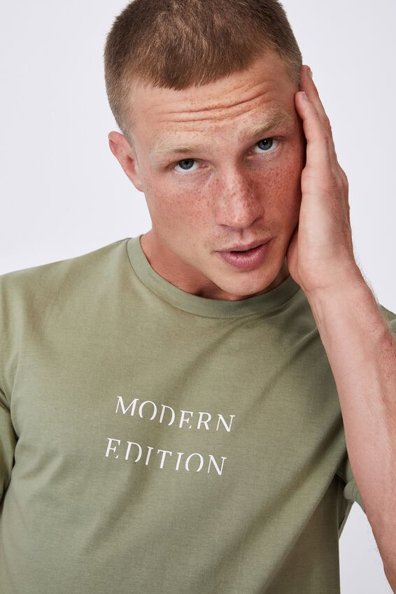 Tbar Text T-Shirt, SAGE/MODERN EDITION