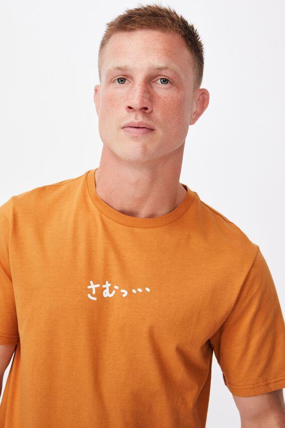 Tbar Collab Character T-Shirt, LCN SAN BUCKSKIN GOLD/GUDETAMA - SLEEPY