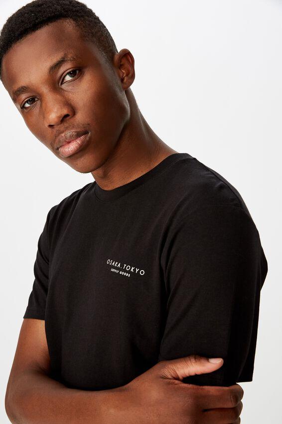 Tbar Text T-Shirt, BLACK/SUPPLY GOODS