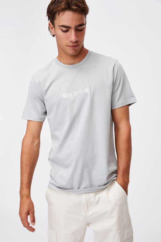 Tbar Text T-Shirt, BLUE HAZE/COMPLICATED FEELINGS
