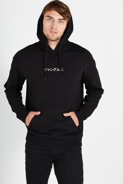 Fleece Pullover 2, BLACK/INTO THE JUNGLE