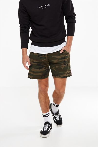 Volley Jogger Short, CAMO/SPORTS STRIPE