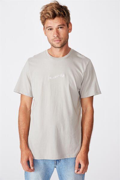 Tbar Text T-Shirt, OVERCAST GREY/NO FUN