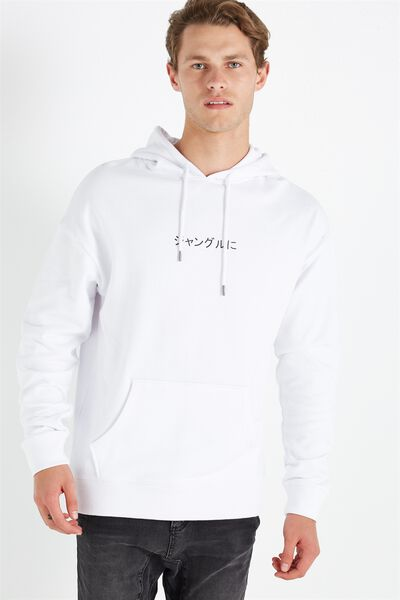 Fleece Pullover 2, WHITE/INTO THE JUNGLE