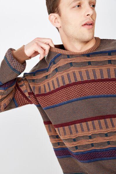 Grandpa Knit, STONE BURG MULTI