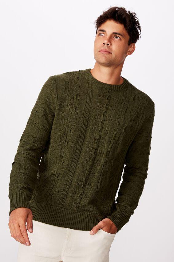 Vintage Multi Knit, KHAKI
